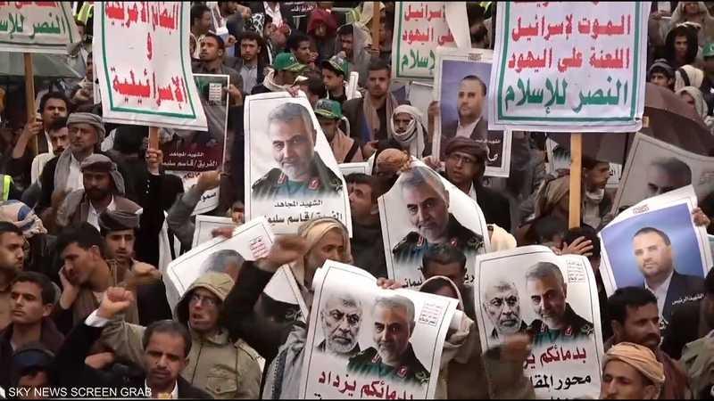 "مقتل سليماني يكشف ""مشروع الحوثيين"""