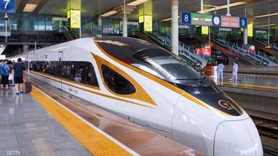 الصين تطلق أول قطار ذكي بالعالم.. سرعة وإمكانات مذهلة