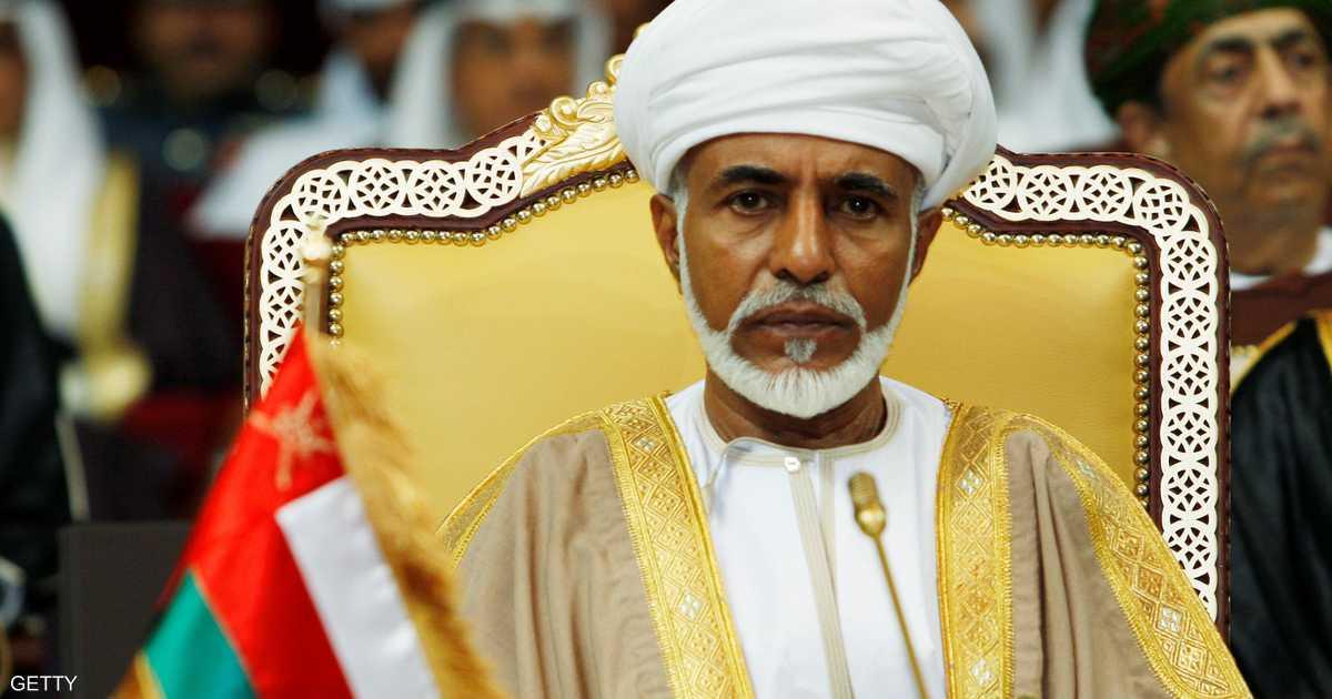 وفاة سلطان عمان قابوس بن سعيد   أخبار سكاي نيوز عربية