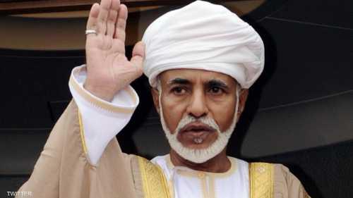 سلطان عمان الراحل قابوس بن سعيد