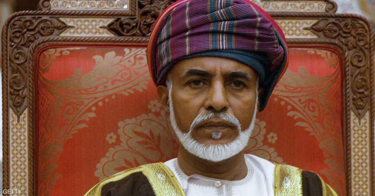 قادة الإمارات يعزّون في وفاة السلطان قابوس   أخبار سكاي نيوز عربية