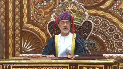 سلطان عمان يأمر بتغيير النشيد الوطني والعلم