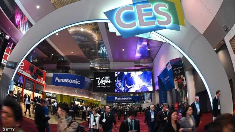 معرض لاس فيغاس للإلكترونيات الاستهلاكية 2020 يختتم فعالياته