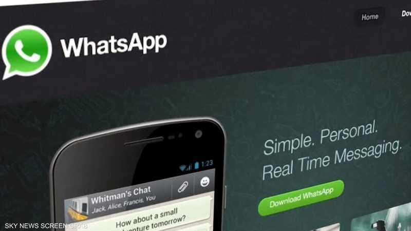 """واتساب"""" يتوقف عن العمل في ملايين الهواتف ابتداء من فبراير"""