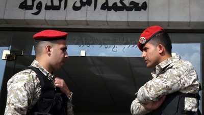 """الأردن.. محكمة أمن الدولة ترد الدفوع في قضية """"الفتنة"""""""