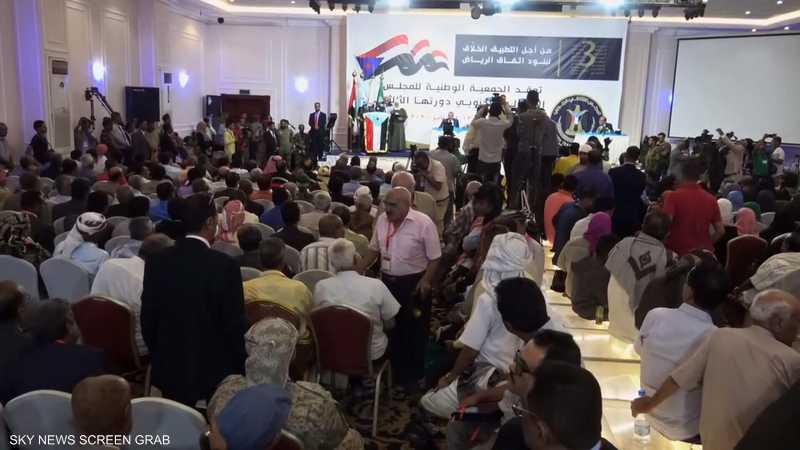 الجمعية الوطنية للمجلس الانتقالي تعقد دورتها الثالثة في عدن