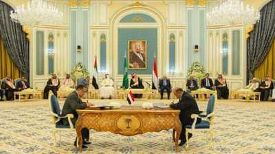 بدء المرحلة الثانية من اتفاق الرياض بخطوة ناجحة