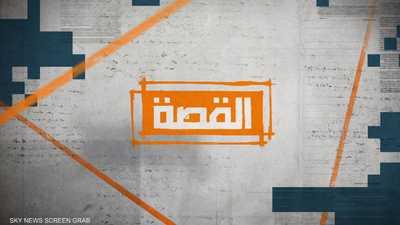 القصة : لبنان .. حراك يستعيد زخمه