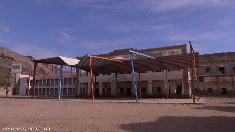 البرنامج السعودي لتنمية وإعمار اليمن يرمم عددا من المدارس