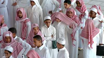 مدارس سعودية تبدأ تدريس اللغة الصينية