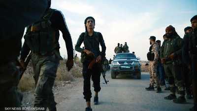 مرتزقة سوريا.. بندقية تركية برسم الإيجار