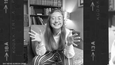 """هيلاري كلينتون تروي قصة حياتها.. وتكشف """"لحظات الهوان"""""""