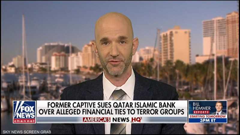 مصور أميركي يتهم الدوحة بتمويل المتطرفين