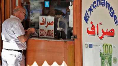 صرافو لبنان يحددون سعر شراء الدولار الأميركي