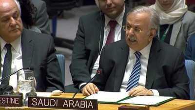 السعودية تؤكد رفضها التدخلات الخارجية في الشأن الليبي