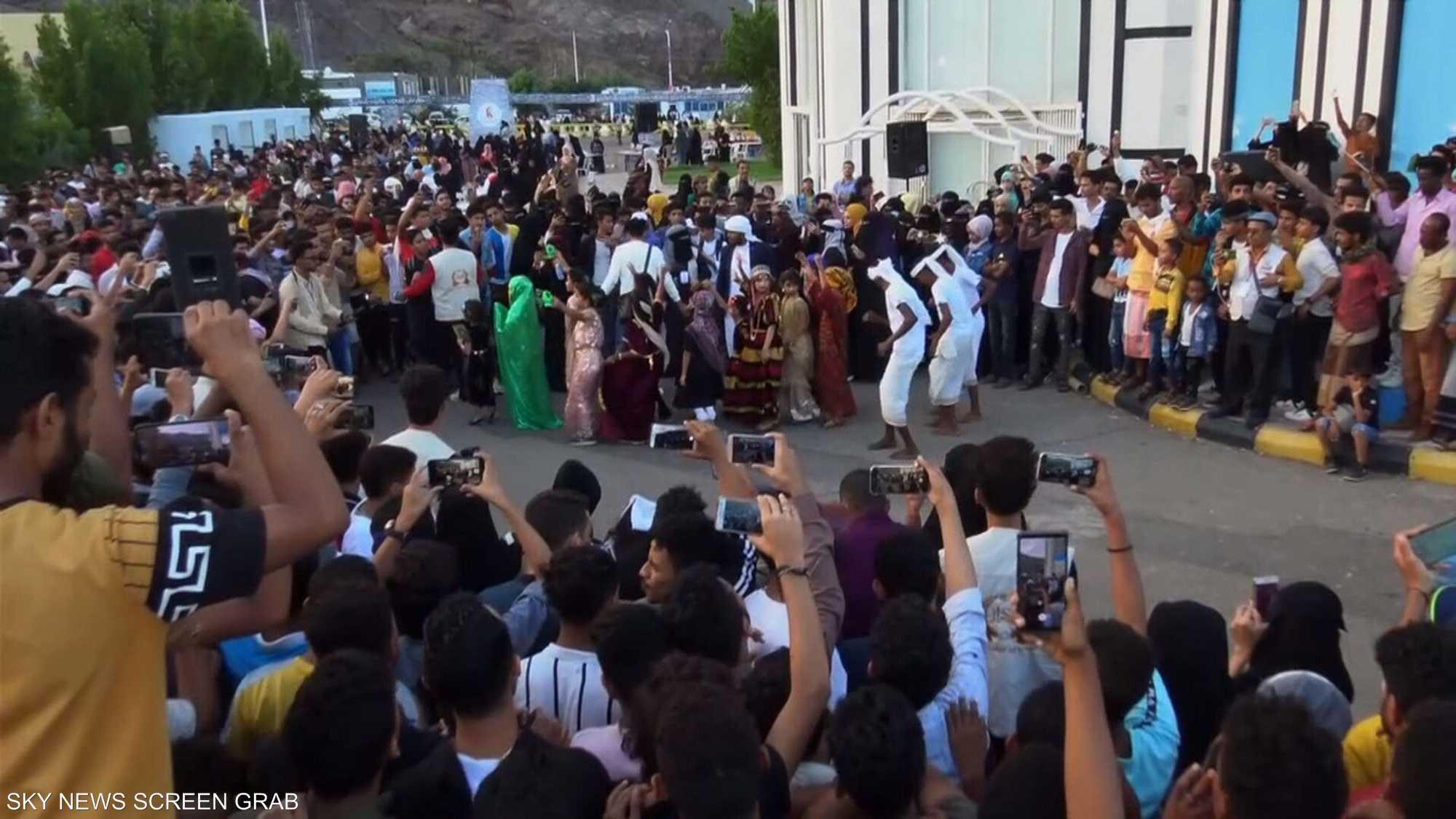 """مشاركات محلية ودولية في """"مهرجان الشعوب"""" في عدن"""