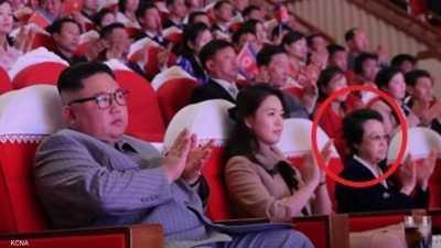 """بعد إعدام زوجها بسنوات.. """"العمة القوية"""" تظهر في بيونغ يانغ"""