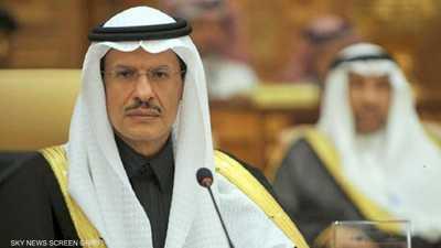 الرياض تتابع التطورات المرتبطة بفيروس كورونا في أسواق النفط