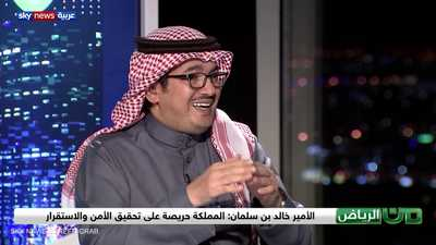 خالد بن سلمان: المملكة حريصة على تحقيق الأمن والاستقرار