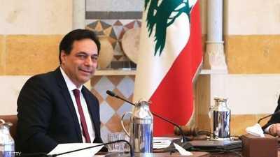 """رئيس الوزراء اللبناني لن يعرقل """"موازنة الحكومة السابقة"""""""