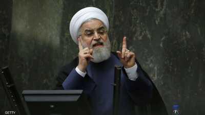 """روحاني يخشى """"فجوات ترامب"""" قبل الانتخابات"""