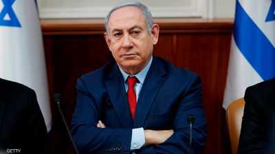 نتانياهو يعلّق على سحب طلبه للحصانة من الكنيست