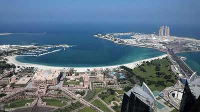 الدورة الـ40 للمجلس التنفيذي للإيسيسكو تنطلق في أبوظبي