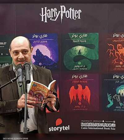 """فنان سوري يشارك في سلسلة """"هاري بوتر"""" المسموعة"""
