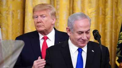"نتانياهو سعيد بخطة ترامب: ""طريق لسلام دائم"""
