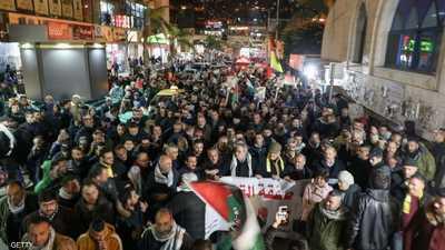 جرحى في تظاهرات معارضة لخطة ترامب بالضفة الغربية