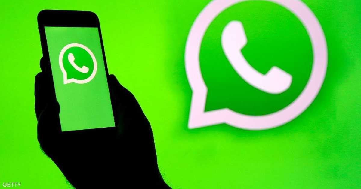 Schwarzes Whatsapp