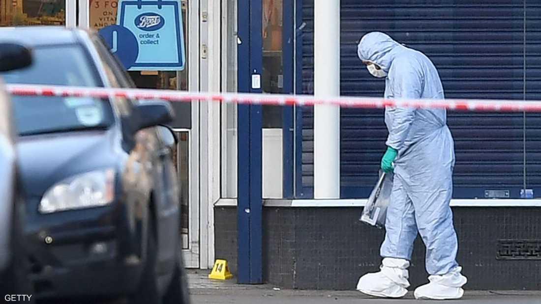 العملية وقعت جنوبي لندن