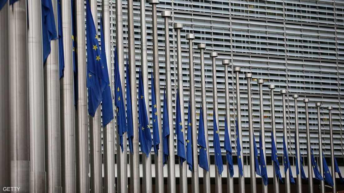 جانب من مقر الاتحاد الأوروبي في بروكسل