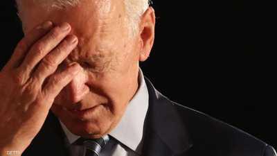 جو بايدن يتلقى صفعة كبرى في انتخابات ولاية أيوا