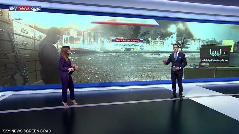 ليبيا.. دعم تركي وقطري للميليشيات