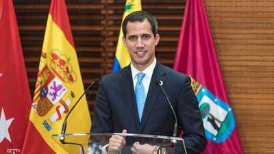 واشنطن تحذر فنزويلا من تبعات إلحاق أي أذى بغوايدو