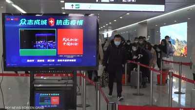 وفيات كورونا في الصين تتخطى حصيلة وفيات سارس في 2003