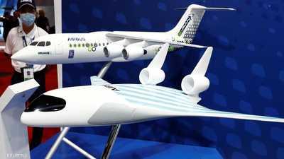 بعد اختبارات سرية.. إيرباص تكشف عن طائرة مافريك