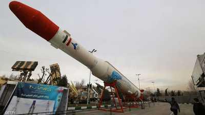 اتهام أميركي لإيران بتطوير صواريخ عبر إطلاق قمر الاتصالات