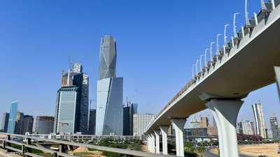 السعودية.. إيقاف 298 شخصا في قضايا فساد مالي وإداري