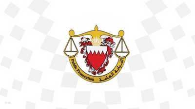 البحرين.. توجيه التهم بقضية غسيل الأموال المرتبطة بإيران