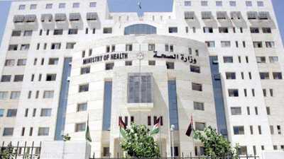 الأردن ينفي إحالة 37 شخصا للحجر الصحي بسبب كورونا