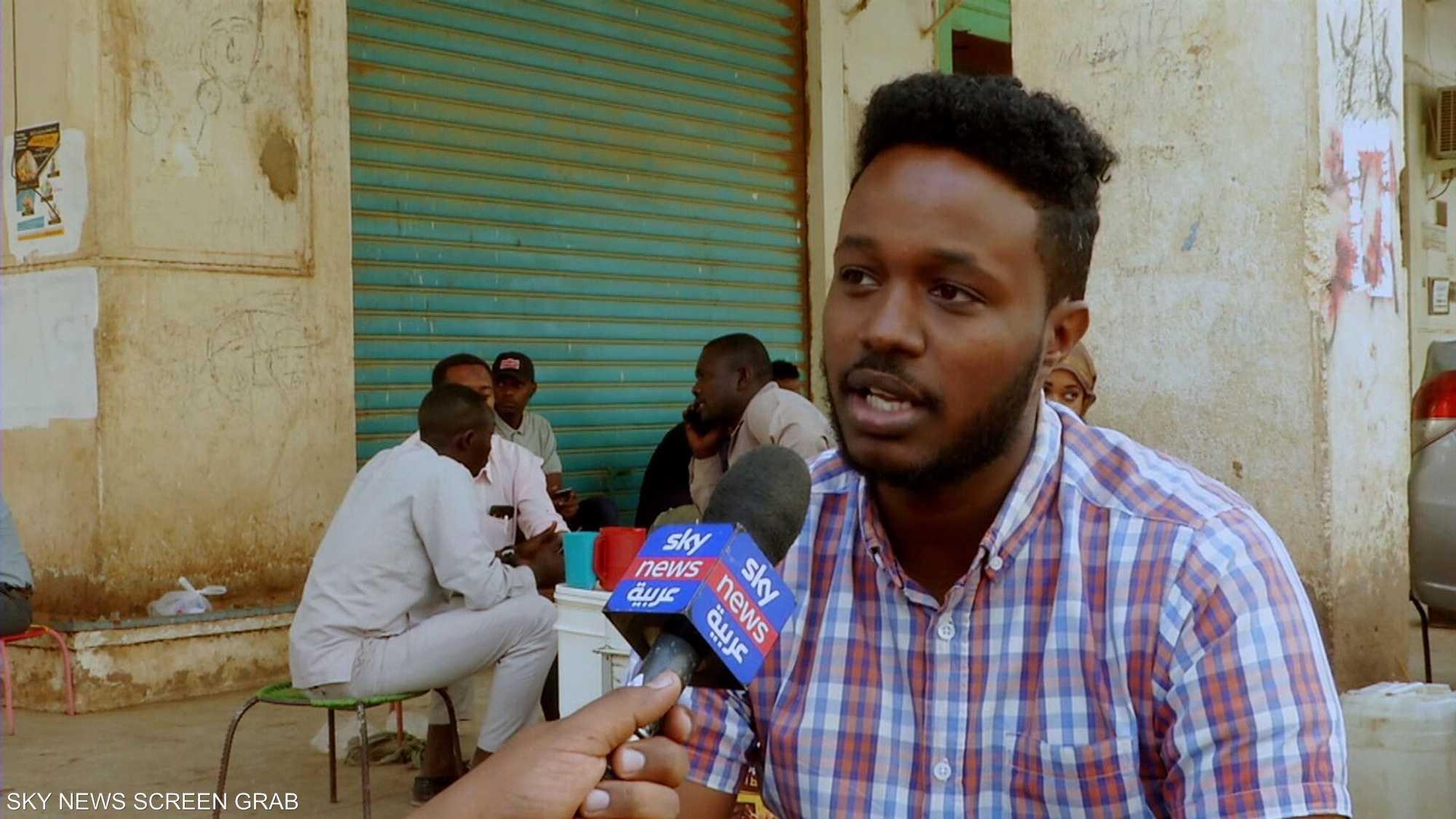 المتعطلين عن العمل في السودان