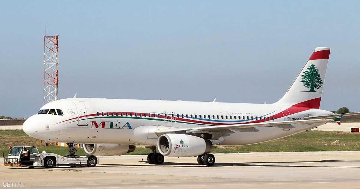 شركات الطيران اللبنانية تشترط الدفع بالدولار