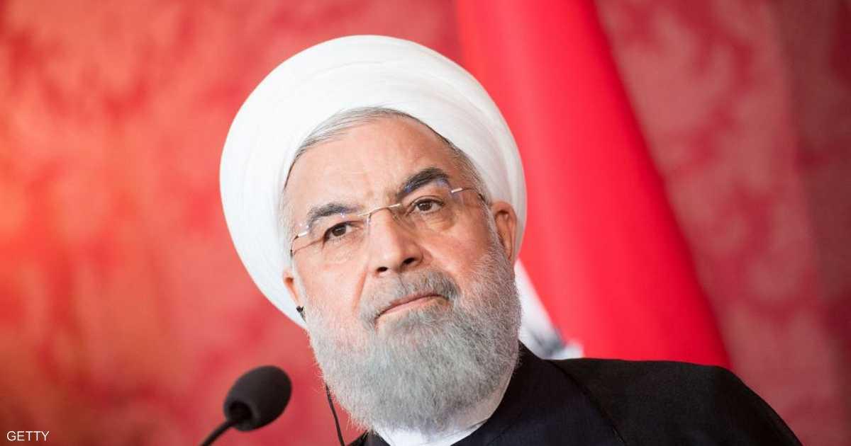 روحاني يعلق على