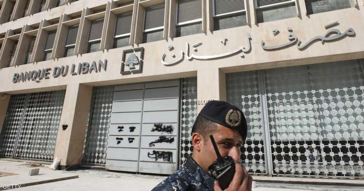 الدفع بالدولار.. يحول لبنان إلى
