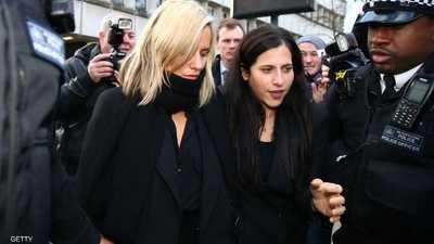 كارولاين فلاك كانت تخضع لمحاكمة بسبب ضرب مزعوم لصديقها