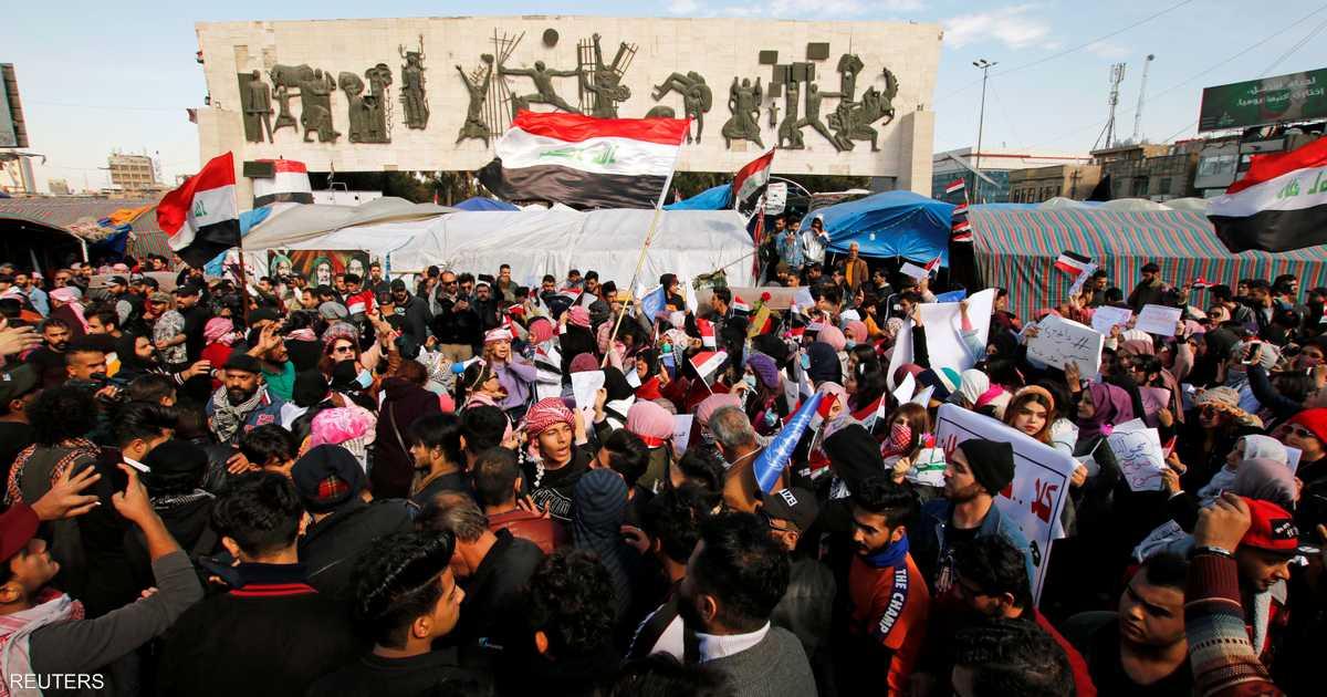 اجتماع عراقي
