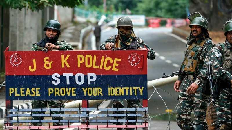 نقطة أمنية هندية في كشمير