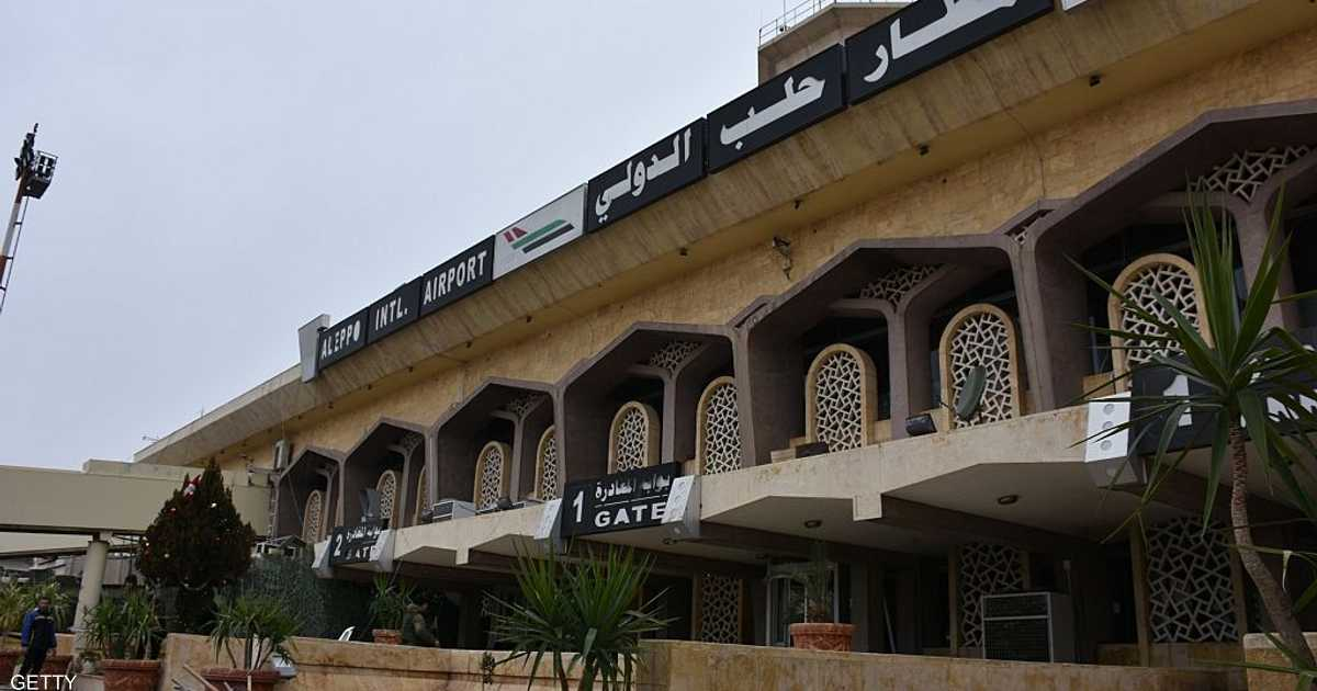 سوريا تعيد تشغيل مطار حلب الدولي.. ورحلات القاهرة على الجدول